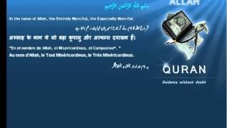 آلهة وثنية العرب  قبل الإسلام  Gods of pre Islamic Arabs by name Quran by Theme English Only