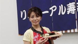 森崎友紀、GWは仕事ざんまい 結婚は「まだない」 イトーヨーカドー『本格寿司』試食会