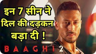 Baaghi 2 || Trailer 7 Heartbeat Enhancing Scene || Tiger Shroff || Disha Patani