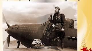 Презентация к мероприятию, посвященному  Героям Великой Отечественной войны