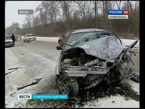 На дорогах Ставрополья тревожно