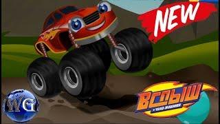 Вспыш и чудо машинки игры гонки с машинками для мальчиков видео смотреть онлайн