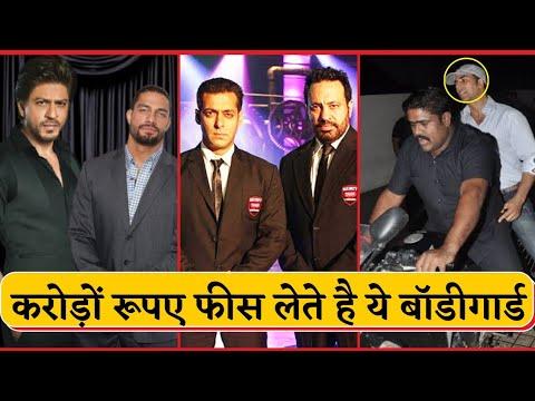 Top 10 Bollywood Actors Highest Paid Bodyguard| Actors Bodyguard Fees| Salman Khan & Shera |Akshay