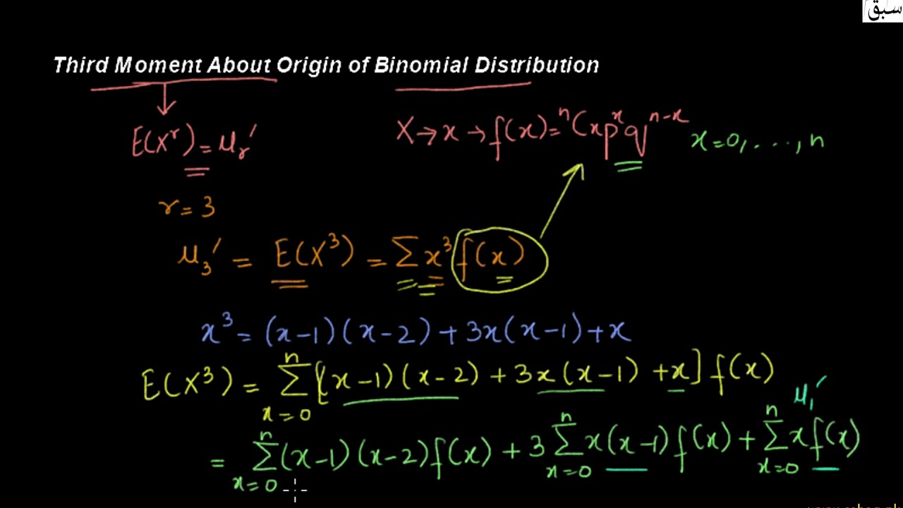 Third Moment About Origin of Binomial Distribution,  Lecture | Sabaq.pk |