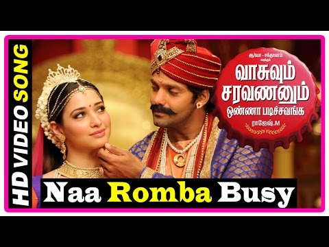 VSOP Tamil Movie | Songs | Naa Romba Busy Song | Tamanna proposes Arya | Swaminathan cancels wedding