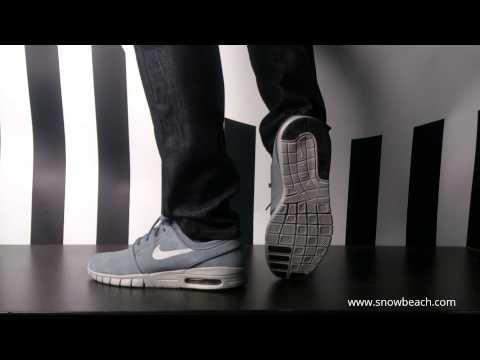 Nike Sb Stefan Janoski Max Grey Pink