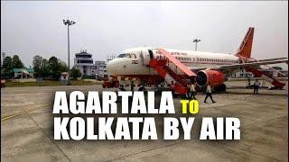 আগরতলা থেকে কলকাতা ফ্লাইট - AGARTALA TO KOLKATA BY AIR