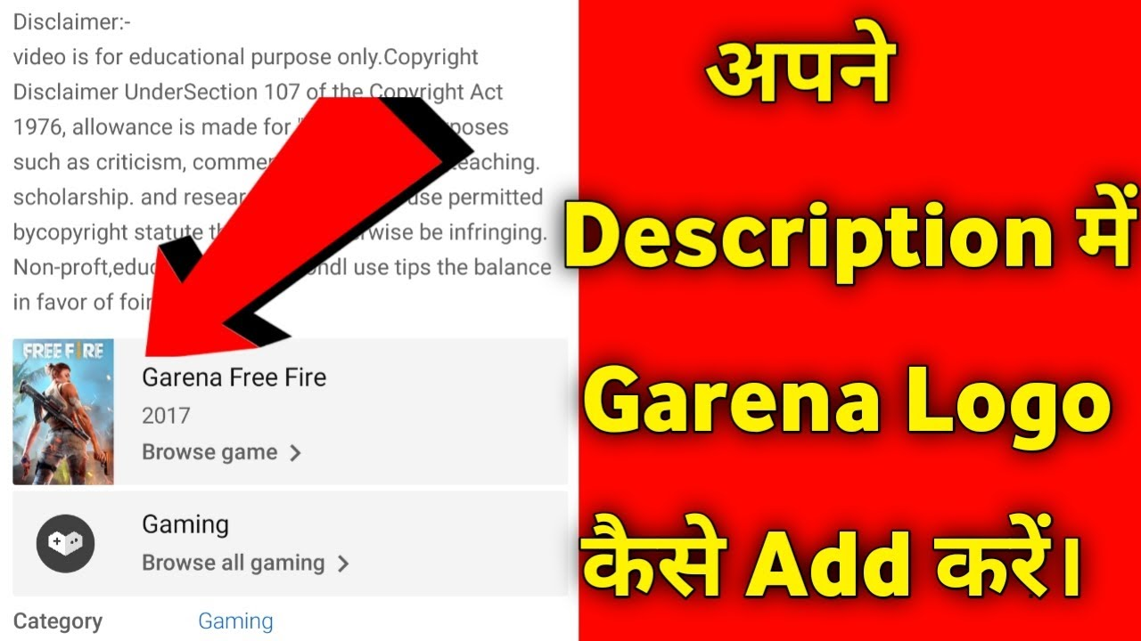How To Add Garena Free Fire Logo In Your Description Full Details Ff Pro Killers Youtube