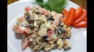 ВКУСНЕЙШИЙ НОВЫЙ салат с БАКЛАЖАНАМИ, яйцами и помидорами / Рецепты с баклажанами