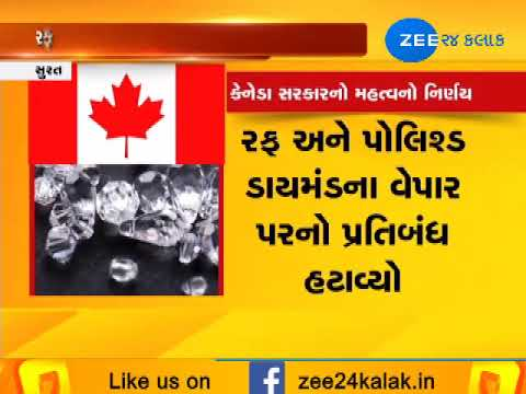 Surat : What is good news for diamond workers?|zee24Kalak