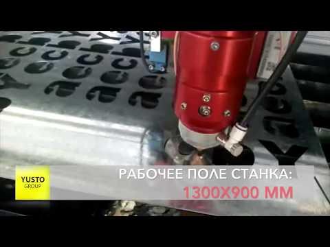 Часть 3. Изготовление оси на резиновом торсионе вместо стальногоиз YouTube · Длительность: 17 с