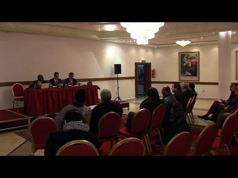 Clôture à Rabat des travaux de la première réunion de travail de la CISAC pour l