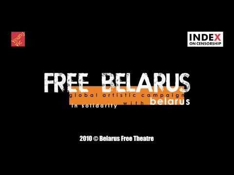 Adjoa Andoh: videoappeal to Belarus