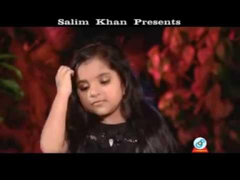 Bangla Children's Kid's Asha song Albam   Poran Pakhi