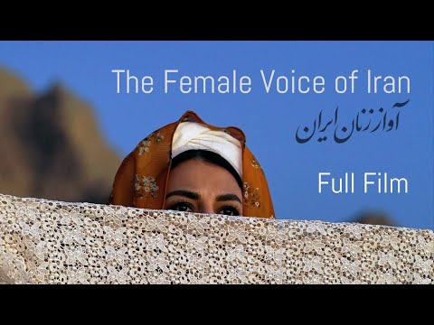 The Female Voice of Iran ∙ Feature documentary (2020)