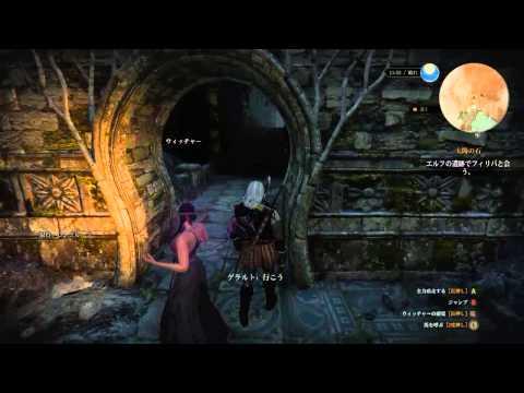 [JAP]The Witcher 3[JPN] ウィッチャー3 ワイルドハント 日本語版 part25