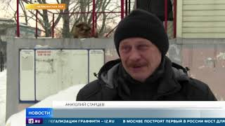 Самый добрый инспектор ГИБДД из Челябинска скрывает свои подвиги