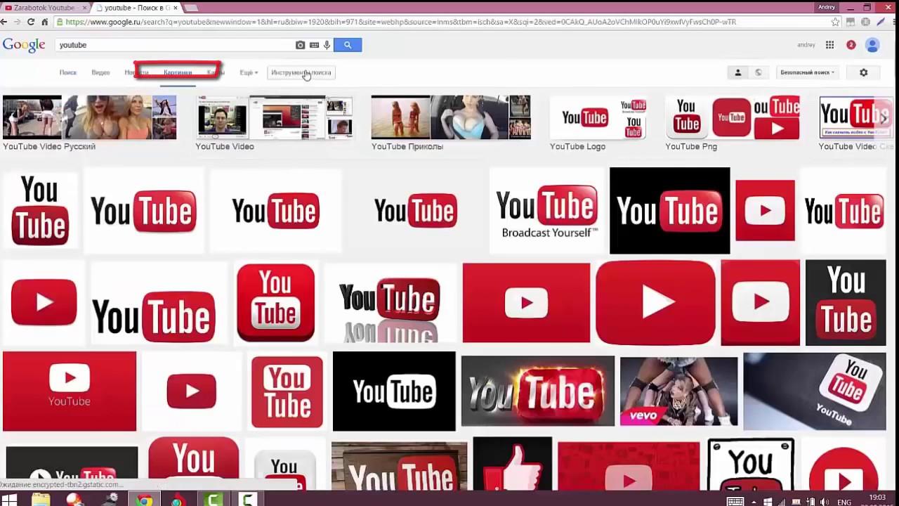 Как сделать свой канал на youtube