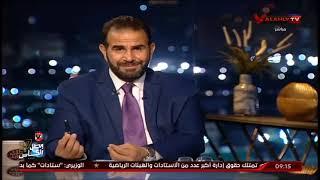 اصل العدل مش موجود؟ اسمعوا  القيعي والمنيسي قالوا ايه عن نغمة اليومين دول!   ملك وكتابة
