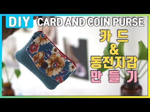DIY 2-Way CARD AND COIN PURSE tutorial, sewing