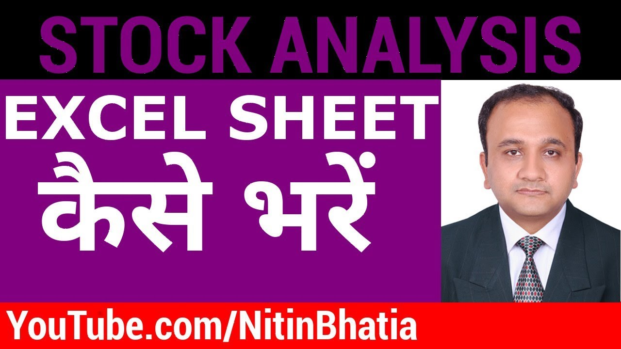 Stock Analysis - How to Fill the Excel Sheet? | Part II [HINDI]