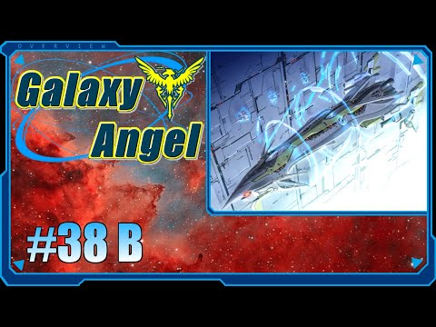 Galaxy Angel: Eternal Lovers [11 B]   Chapter 3: Something Lost (Part 3) from YouTube · Duration:  41 minutes 1 seconds