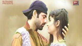 Most Heart Touching Song : Tu Mere Hai Sanam | Whatsapp Status video