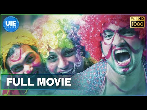 Thumbnail: Endrendrum Punnagai Tamil Full Movie