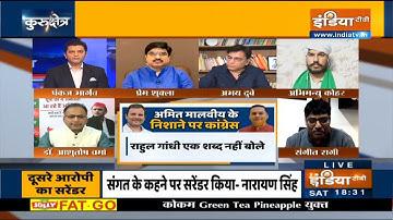 RSS नेता अचानक क्यों गिनाने लगे मुलायम सरकार में घटी अपराधिक घटनाएं | kurukshetra  | IndiaTv