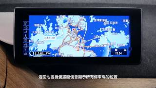BMW i3 (2017 or earlier) - Navigation System: Show Points of Interest on Map