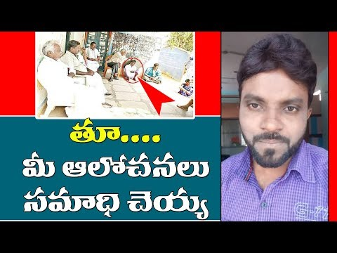 Shame to the Equality and rights , who is answerable now ? | Ameer | Yuva tv