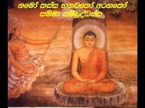 අජාසත් ජාතකය - Ajasaththa Jathakaya - Virindu Bana - M V Gunadasa- New 2017