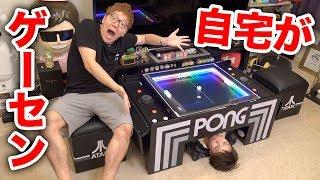 テーブルポン https://item.rakuten.co.jp/taito-toys/top-pong/ ◇マス...
