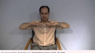 Spinocerebellar Ataxia | Quick Look.