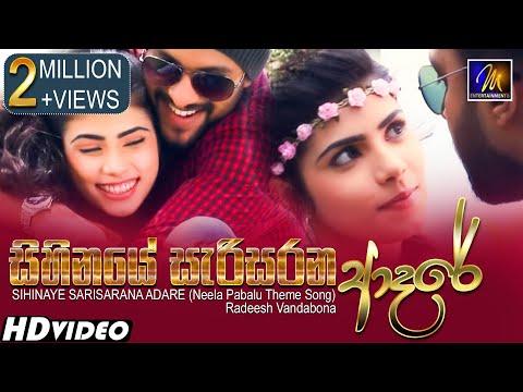 sihinaye-sarisarana-adare-|-neela-pabalu-theme-song-|-radeesh-vandabona