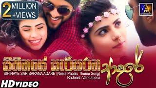 sihinaye-sarisarana-adare-neela-pabalu-theme-song-radeesh-vandabona
