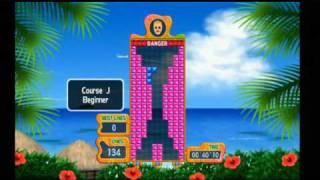 Tetris Party Deluxe Demo by GameSpot