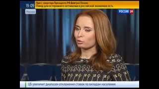 о мариновании кошек и собак: Песков не донес до Путина