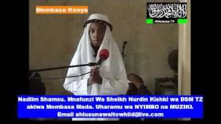 Nadim Shamsu  Mnafunzi wa Sheikh Nurdin Kishki Wa Dsm Tanzania Mada uharamu wa Nyimbo na Muziki Prt 2 By Ahmed Ahlusuna TV Mwanza Tz