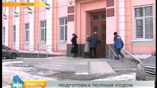 видео Новый мэр Иркутского района выбран