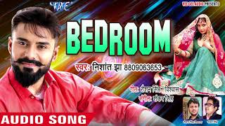 Nishant Jha (2018) सुपरहिट NEW गीत Bedroom Superhit Bhojpuri Hit Songs NEW