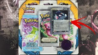 OPENING A SUPER RARE EX SERIES BLISTER PACK!