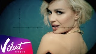Download Полина Гагарина - Шагай Mp3 and Videos