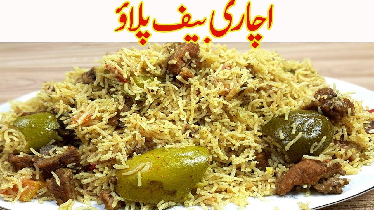 Malang Jaan Qabali Palao By Sardar Anjum