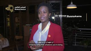 Borderless Talent | Kigali, Rwanda | 26 March 2019