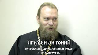 видео ева значение имени