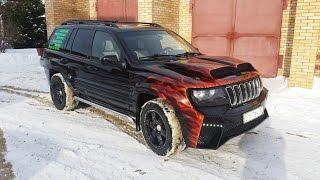 super jeep wj tuning видеообзор распаковка рамки для 1 din магнитолы для джипа grand cherokee