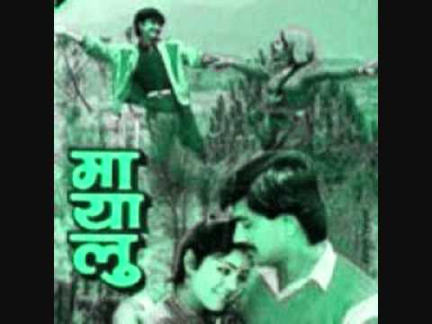 Kina Bardai Chha Mutu Dhukdhuki - Nepali Movie:- Mayalu
