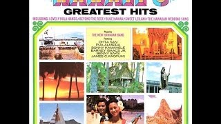 On The Beach At Waikiki - New Hawaiian Band - The Greatest Hits Vol 1