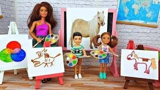 УРОК РИСОВАНИЯ! ШКОЛА! Игры в куклы Барби в школе - мультик Барби